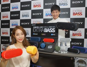 소니코리아, 'XB 시리즈' 블루투스 스피커 4종 출시