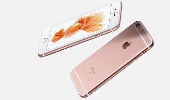 아이폰 6s 배터리 무상 교체 시작.