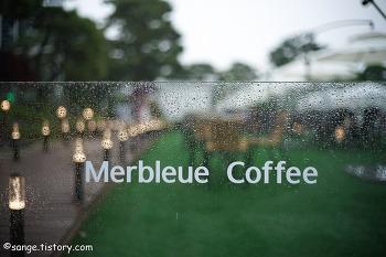 소니 a9과 함께 시흥의 멋진 루프탑카페 - 메르 블루(MER BLEUE)를 소개합니다. ㅎ