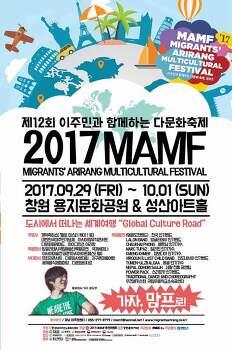 2017 맘프 자원활동팀장