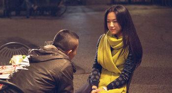 운명을 찾아 떠난 여자의 운명적 사랑을 다룬 영화 '온니 유'