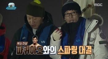2017 MBC 연예대상, 전현무 나혼자산다 대상 유력해보이는 이유