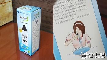 이상민 TV 방송 보고 구매한 노즈스위퍼 코 세척기