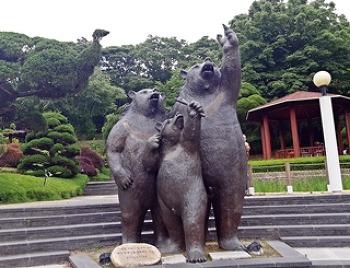 수묵원과 동물원이 함께 있는 곳!