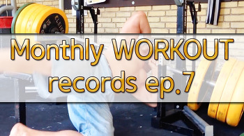 workout records ep.7