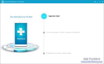 안드로이드 스마트폰 복구 프로그램-EaseUS MobiSaver for Android