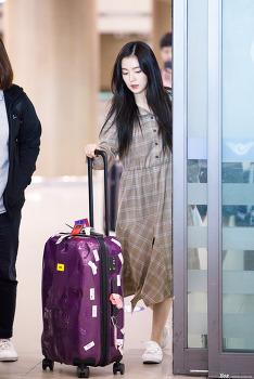 170903 레드벨벳 아이린 인천공항 입국 직찍