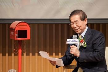 2017 서울특별시 자원봉사 유공자 표창 수여식