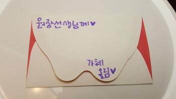 소아 아토피로 생기 강남역점에서 치료중인 가혜의 선물