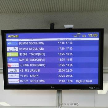 하바롭스크공항에서 시내까지 이동하는 방법 기차역 아무르스키거리