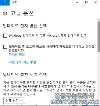 윈도우 업데이트 오류코드 0x8024402f 해결방법