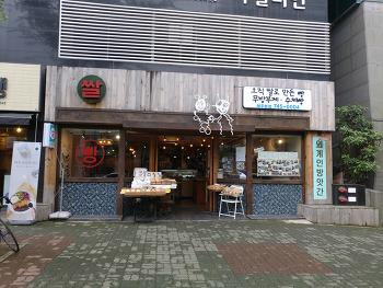 2017.10.03 제주 3d