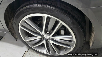 부천 인천 타이어 보관 서비스