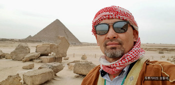 이집트 사람들이 사는 방법