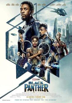 [영화 리뷰] 블랙팬서 - 마블의 새로운 백인이 아닌 영웅