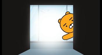 모바일보드게임 프렌즈마블 for kakao 카카오게임으로 등장!