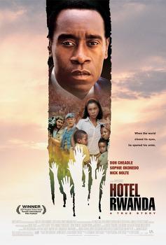 호텔 르완다 (2004)