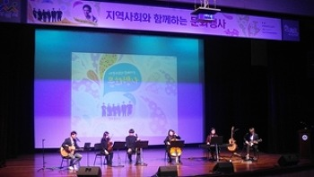 사회복지 종사자분들을 위한 문화 나눔 행사