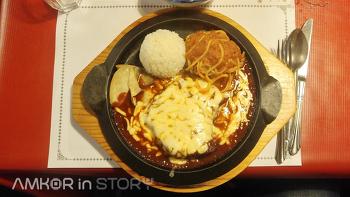 인천 부평시장 골목 맛집 <웨스턴 하우스> 엔틱한 경양식집에서 스테이크를 즐겨보자!