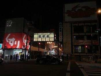 오사카 이치란라멘 레시피 주문 용지가 바뀌었다.