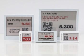 LG이노텍, '한국유통대상' 산업부장관 표창 받는다