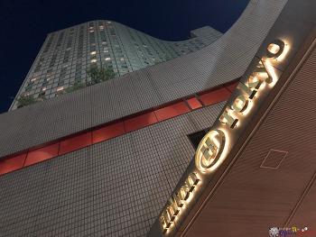 힐튼도쿄, 친절한 시마다상 Hilton Tokyo
