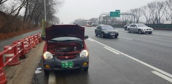 [푸념]이 차가 도로 위에서 퍼질 운명이였더라면.