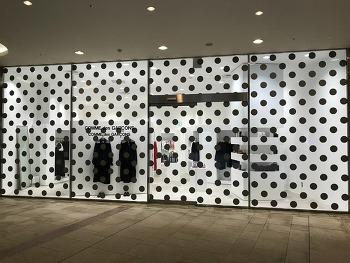 일본 오사카 꼼데가르송 가디건과 신사이바시 쇼핑