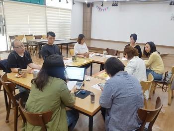 [참여예산NW] 6차 회의