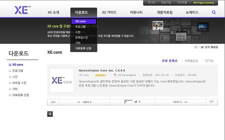 윈도우7 에서 웹서버 구축하기 5 - ZBXE(제로보드)를 서버에 설치 및 구동까지