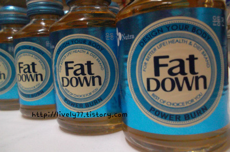 추석음식 다이어트 걱정된다면 집에서 할 수 있는 체지방관리 팻다운 효과 알아보자