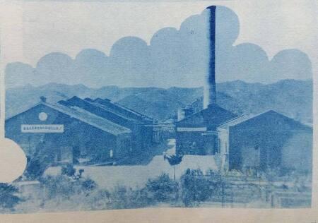 1932년 안양 양짓말의 조선직물주식회사 전경