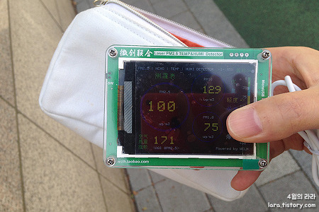미세먼지 심한 토요일, 미세먼지 측정기 사용기