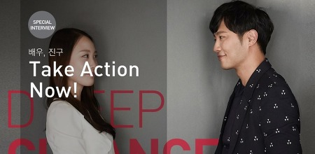 [SPECIAL INTERVIEW] 배우, 진구 Take Action Now !