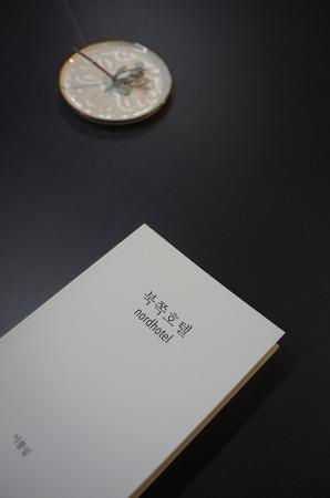 몇 권의 책