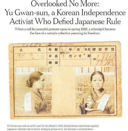 뉴욕타임스, 98년만에 유관순 부음기사를 쓰다