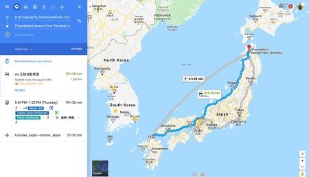 홋카이도까지 갔다면 사할린을 갈 수도 있다?