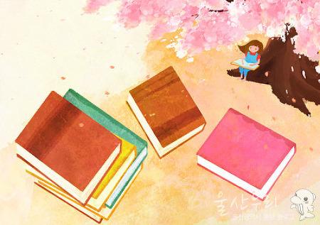 [2017 가을독서문화축제] 저자 강연에 대한 간단한 안내사항입니다