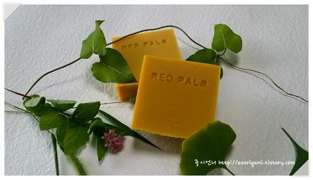 CP SOAP (저온숙성법 비누) 컷팅하고 도장찍기~!!