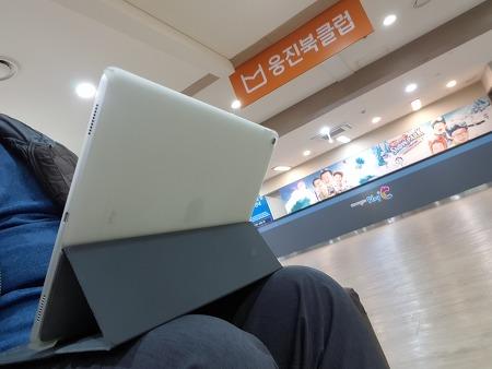 아이패드 프로 12.9 키보드 커버에 숨어 있는 편리성 무릅위 이용