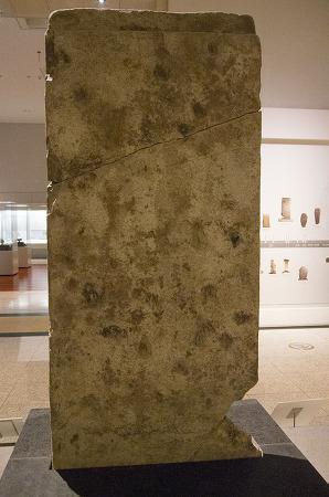 국립중앙박물관 - 신라실 (2)