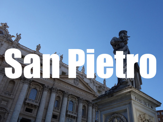 유로자전거 나라 바티칸 투어 후기#3 성 베드로 성당