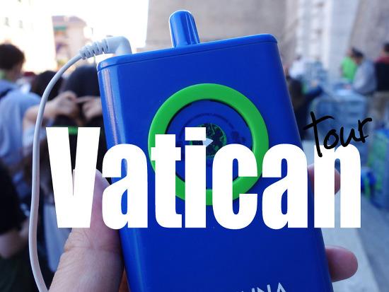 로마 바티칸 투어 이것만은 꼭 알고가세요!