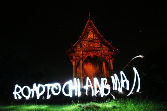 [방콕-치앙마이] 8일 동안 냅다 달린 자전거 길