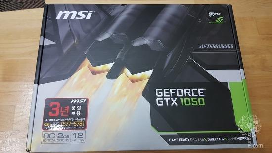가성비 좋은 그래픽카드 MSI 스톰 GTX 1050
