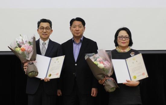 2017년 서울특별시장상 수상