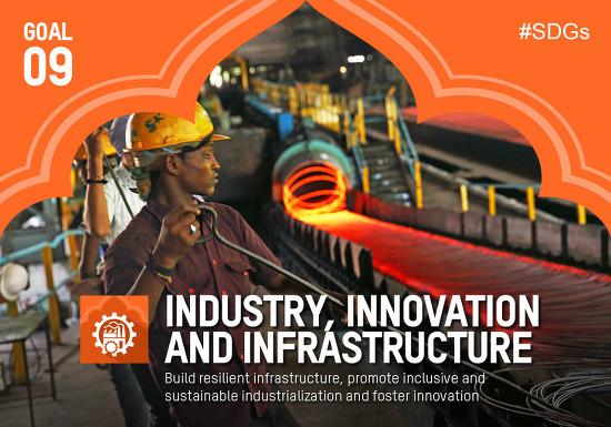 """제25호 - 지속가능발전목표(SDGs) 목표 9번 [""""Industry, Innovation and Infrastructure. 사회기반시설 구축 및 사회혁신""""]"""