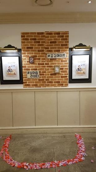 [공연후기] 홍찬미 공연 - 커피 한잔 어때 (17년 5월 20일, 엔터식스 한양대점)
