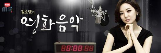 오상진과의 결혼으로 찍힌 김소영 아나운서 MBC를 떠나다?