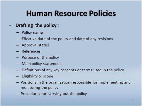 직원 복지관련 관련 HR policy 에 관한 소소한 tips